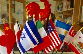Three Ways Albany Preschool Introduces Children to Languages and Cultures